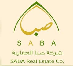 Saba Real Estate Company Ltd.