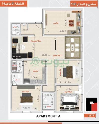 استوديو  للبيع في جدة، المنطقة الغربية - شققة تمليك جديدة 5 غرف سفي حي الواحة ( الفهد )