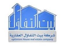 Bayt Al Tafawul Real Estate