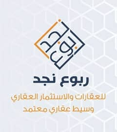 Ruboua Najd Real Estate Corporation