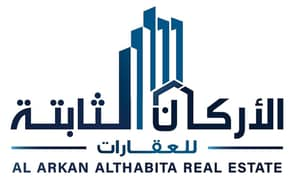 Al Arkan Al Thabita Real Estate Office