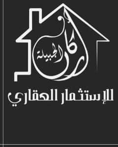 Arkaan Al Jubeila Real Estate