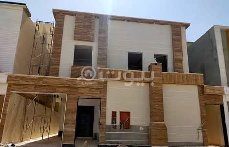 فيلا للبيع مساحة 307 متر في المونسية - الرياض