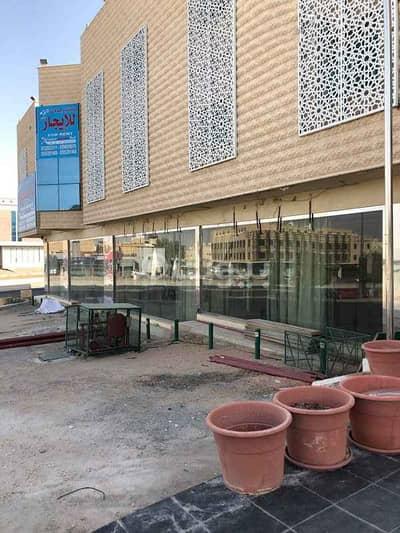 مكتب  للايجار في الرياض، منطقة الرياض - مكتب للإيجار في الرائد، غرب الرياض
