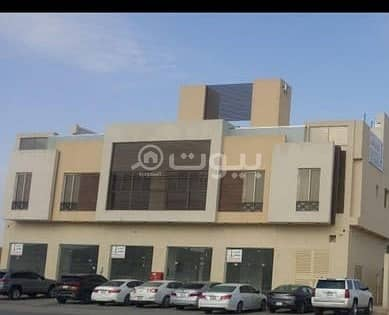 Shop for Rent in Riyadh, Riyadh Region - Shops for Rent in Al Narjis, North of Riyadh