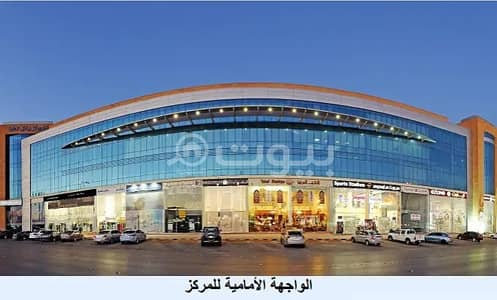 Office for Rent in Riyadh, Riyadh Region - Office for rent in King Fahd, North of Riyadh