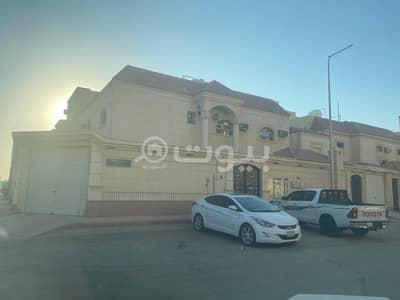 5 Bedroom Villa for Sale in Riyadh, Riyadh Region - For sale a villa and 3 apartments in Ishbiliyah, east of Riyadh