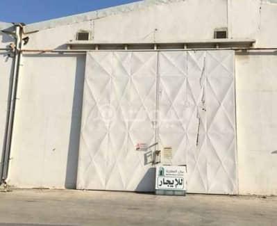 Warehouse for Rent in Dammam, Eastern Region - Warehouse For Rent In Al Manar, Dammam