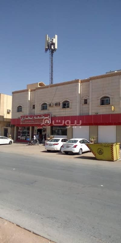Residential Building for Sale in Riyadh, Riyadh Region - For sale a commercial residential building in Al Munsiyah, east of Riyadh