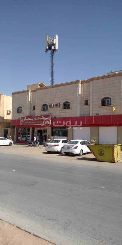 For sale a commercial residential building in Al Munsiyah, east of Riyadh