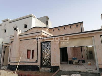 فیلا 4 غرف نوم للبيع في المزاحمية، منطقة الرياض - فيلا للبيع بمساحة 360م2 في حي طويق، غرب الرياض