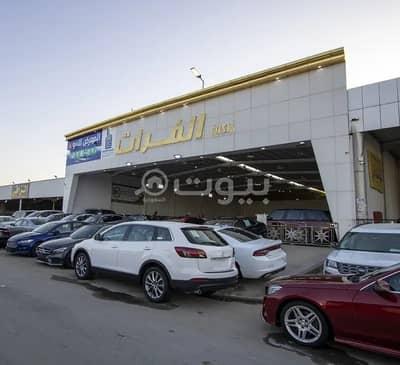 صالة عرض  للبيع في الرياض، منطقة الرياض - معرض للبيع في المنار، شرق الرياض