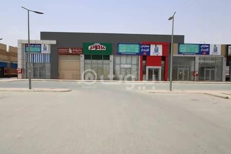 صالة عرض  للايجار في الرياض، منطقة الرياض - صالة عرض للإيجار في المونسية، شرق الرياض