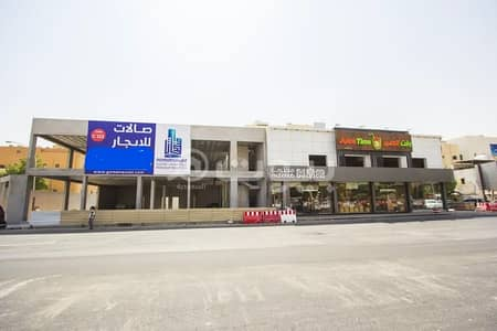 صالة عرض  للايجار في الرياض، منطقة الرياض - صالات عرض للإيجار الملز، غرب الرياض
