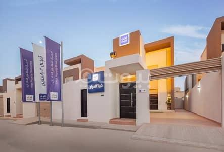 4 Bedroom Villa for Sale in Riyadh, Riyadh Region - Villa For Sale In Amjal Al Yasmin Villas Project, Al Yasmin North Riyadh