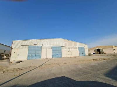 Commercial Land for Sale in Dammam, Eastern Region - مستودعات للبيع wherehouse for sale
