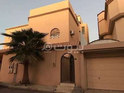 شقة 3 غرف نوم للايجار في الرياض، منطقة الرياض - شقة 3 غرف للإيجار بالعقيق، شمال الرياض