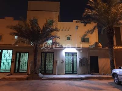 شقة 3 غرف نوم للايجار في الرياض، منطقة الرياض - شقة للإيجار في حي العقيق، شمال الرياض