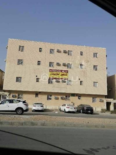 2 Bedroom Flat for Rent in Riyadh, Riyadh Region - For Rent Families Apartment In King Faisal, East Of Riyadh