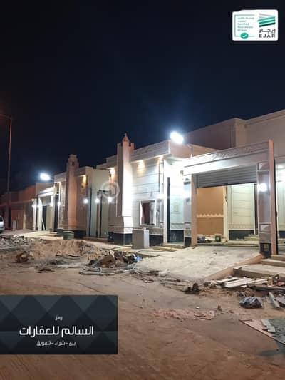 دور  للبيع في الرياض، منطقة الرياض - دور للبيع في نمار، غرب الرياض