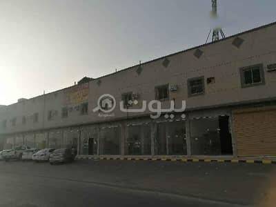 Shop for Rent in Riyadh, Riyadh Region - 10 Commercial Shops for rent in Dhahrat Namar, West Riyadh