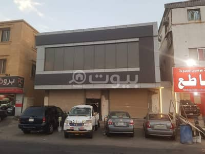 Showroom for Sale in Jeddah, Western Region - Commercial Shop For Sale In Al Thaghr, South Of Jeddah