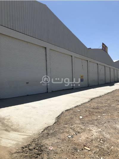 محل تجاري  للايجار في المدينة المنورة، منطقة المدينة - ورش للإيجار في حي المطار، المدينة المنورة