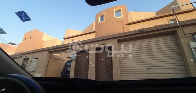 4 Bedroom Flat for Sale in Buraydah, Al Qassim Region - Ground floor apartment for sale Al Ufuq, Buraydah