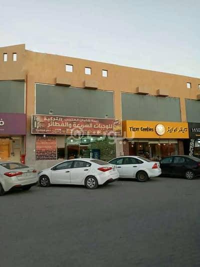 مكتب  للايجار في الرياض، منطقة الرياض - مكتب تجاري للإيجار بالربوة، وسط الرياض