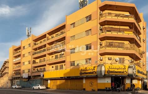 Commercial Building for Sale in Riyadh, Riyadh Region - للبيع عماره تجاريه سكنيه للبيع بجوار قسم البطحاء