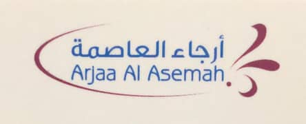 Arjaa Al Asima Real Estate