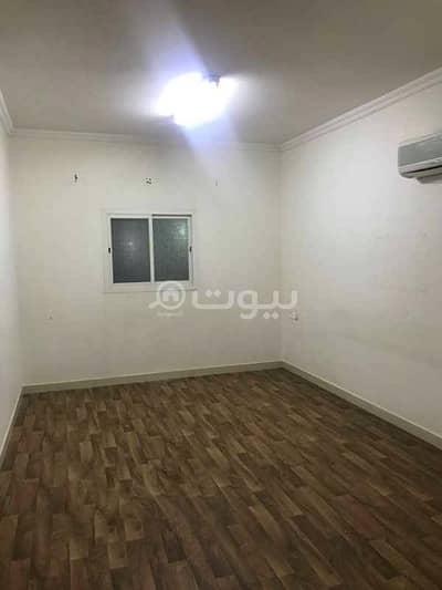فلیٹ 4 غرف نوم للايجار في الرياض، منطقة الرياض - شقة للإيجار بحي العقيق، شمال الرياض | 4 غرف
