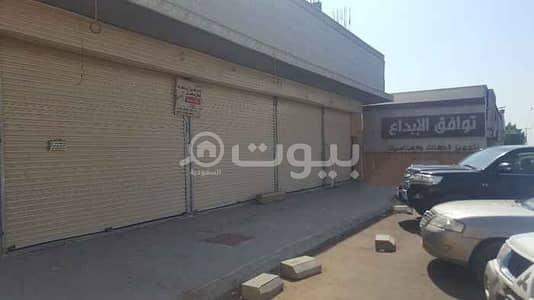 محل تجاري  للايجار في جدة، المنطقة الغربية - محل للايجار في حي ابرق الرغامة، شمال جدة