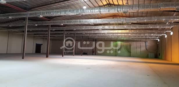 Warehouse for Rent in Riyadh, Riyadh Region - Warehouses For Rent In Al Sulay, South Riyadh