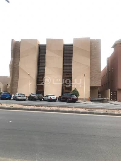 عمارة سكنية  للبيع في الرياض، منطقة الرياض - للبيع عمارة سكنية فخمة في الغدير، شمال الرياض