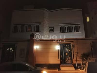 3 Bedroom Villa for Sale in Riyadh, Riyadh Region - Villa Two Floors And Apartment For Sale In Al Rimal, East Riyadh