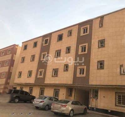 شقة 5 غرف نوم للبيع في الرياض، منطقة الرياض - شقة للبيع في ظهرة لبن، غرب الرياض