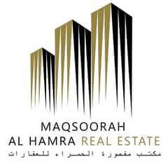 Maqsourat Al Hamraa Real Estate