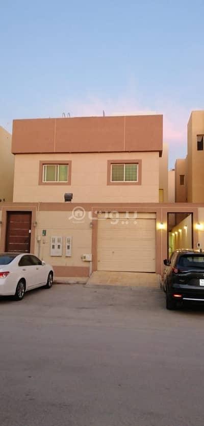 2 Bedroom Flat for Rent in Riyadh, Riyadh Region -