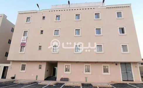 فلیٹ 5 غرف نوم للبيع في الرياض، منطقة الرياض - شقة | 5 غرف للبيع في ظهرة لبن، غرب الرياض