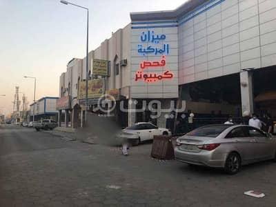 Other Commercial for Sale in Jeddah, Western Region - Car Maintenance Center for sale in Al Manar, North of Jeddah