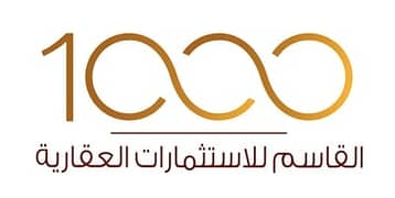 1000 Al Qasem  Real Estate Investments Company - Eastern Riyadh Branch