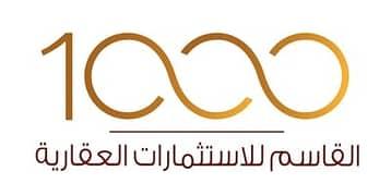 شركة 1000 القاسم للاستثمارات العقارية - فرع شرق الرياض