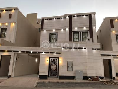 فیلا 5 غرف نوم للبيع في الرياض، منطقة الرياض - فيلا درج داخلي وشقة للبيع في الرمال، شرق الرياض   243م2