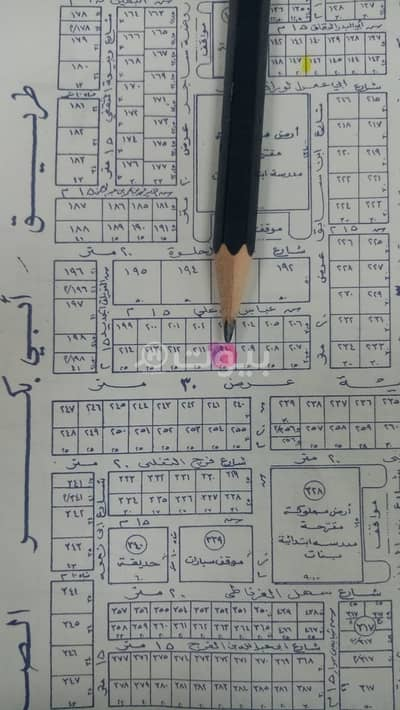 Residential land for sale in Al Nuzhah, north of Riyadh