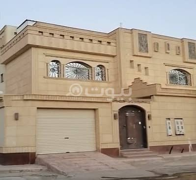 Villa for Sale in Riyadh, Riyadh Region - An internal staircase villa and two corner apartments for sale in Al Khaleej Abidan, East Riyadh