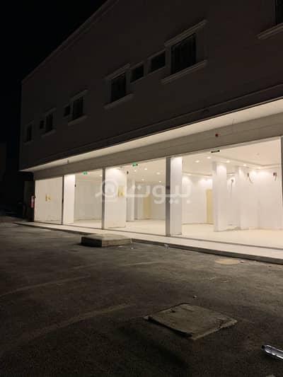 صالة عرض  للايجار في الرياض، منطقة الرياض - صالة عرض للإيجار في النرجس، شمال الرياض