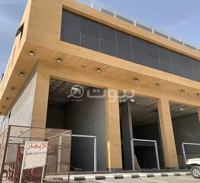 صالة عرض  للايجار في الرياض، منطقة الرياض - 5 صالات عرض للإيجار في العارض، شمال الرياض