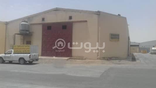 Other Commercial for Sale in Riyadh, Riyadh Region - 2 Workshops for sale in Badr, south of Riyadh