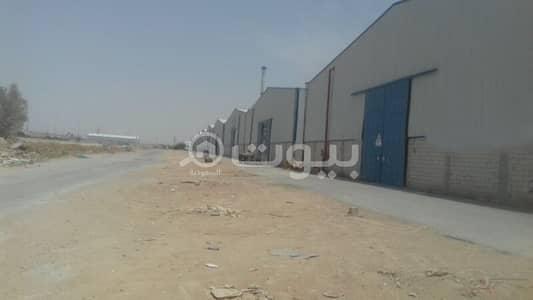 Other Commercial for Sale in Riyadh, Riyadh Region - Factory for sale on Al-Kharj road in Al-Ajimia industrial area